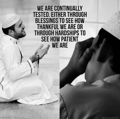 We are continuously tested by two things.   #Islam #Allah #Blessed #Patience #Hope