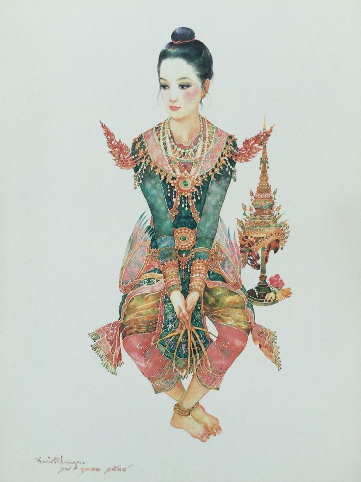 """""""A Kinnari dancer waiting for the performance"""", 1991, watercolor on paper, by a Thai national artist Chakrabhand Posayakrit"""