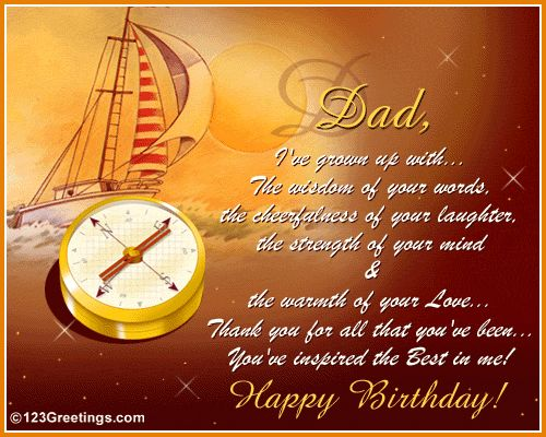 Cards For Dads Birthday From Daughter