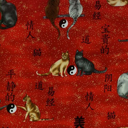 Robert Kaufman Fabrics: ALRM-5720-3 RED by Luana Rubin from Oriental Traditions 3