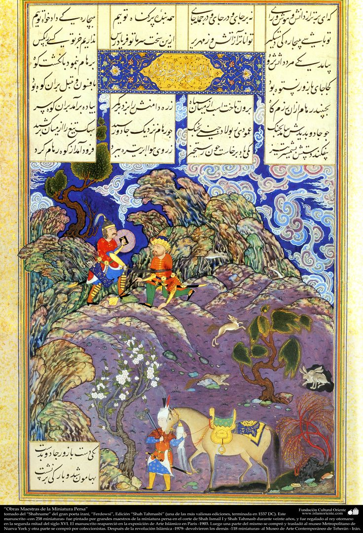Persian Miniature, taken from Shahname by the great ...