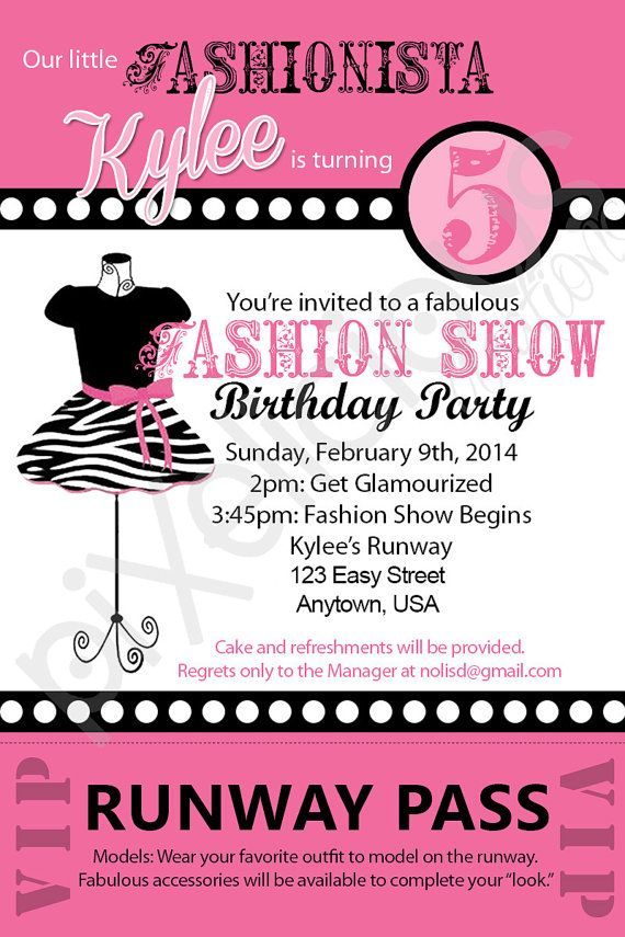 FASHION SHOW Custom Birthday Invitation - Digital File, You Print - 4x6 - Wording Customizable