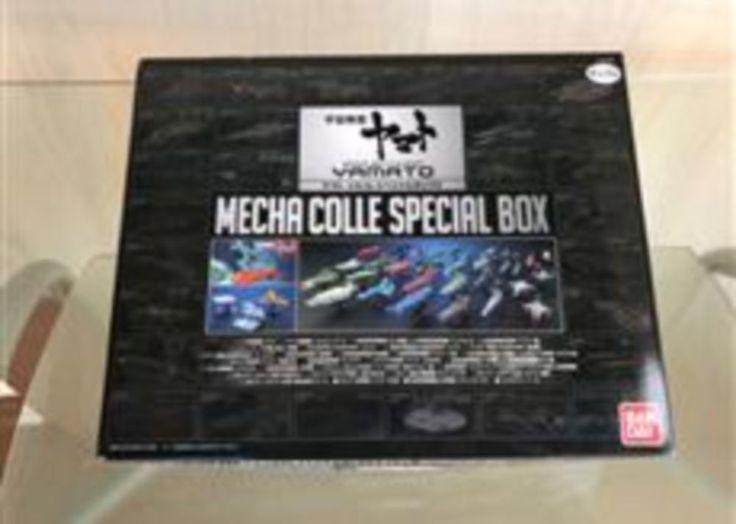 Space Battleship Yamato Bandai Mecha Colle Special Box Bandai Model Kit In-Stock #Bandai