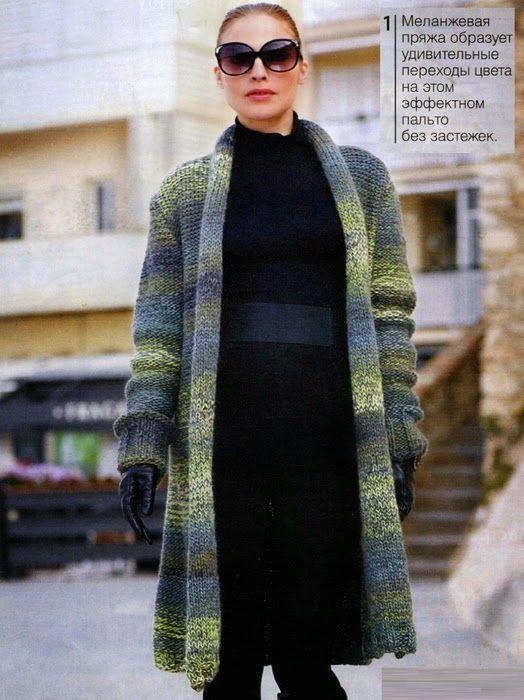 Модели вязания: МЕЛАНЖЕВОЕ ПАЛЬТО БЕЗ ЗАСТЕЖКИ