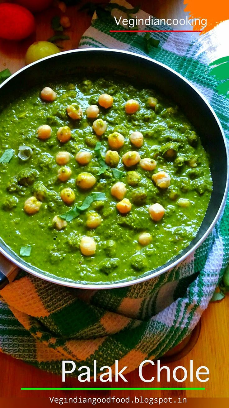 How to make Palak Chole | Spicy Spinach & Chickpeas Curry | Chana Palak Curry | Chickpeas and Spinach Recipe| Garbanzo Beans #palak #green #chole #spinach #chickpeas #recipe #indianrecipes #indianfood #healthylife #healthy #protein #winterspecial #yummlicious #vegindiancooking #vegindiangoodfood #foodblog #foodblogger #indianfood
