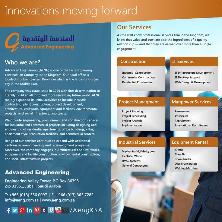 Innovations moving forwards. ‪#‎innovations‬ ‪#‎AdvancedEngineering‬ ‪#‎Aeng‬ ‪#‎KSA‬