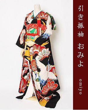 花嫁衣裳 アンティーク着物 振袖レンタルの 縁-enishi-