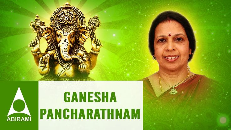 Ganesha Pancharathnam - Bhakthi Manjari - Krishnan - Songs of Ganesha - Songs of Ganapathy - Lord Ganesha Songs - Ganapathi Bapa Moriya - KJ Yesudas - SP Balasubramanian - Ganesha Songs - Shankar Mahadevan - Ganesh Bhajans - Ganesh Aarti - Ganesh mantra - Jai Ganesh - Ganesh Mantra - Sri Ganesh Chalisa - Ganesh Chaturthi
