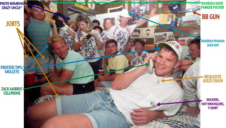 '91 draft-day scene at Brett Favre's house was all kinds of amazing