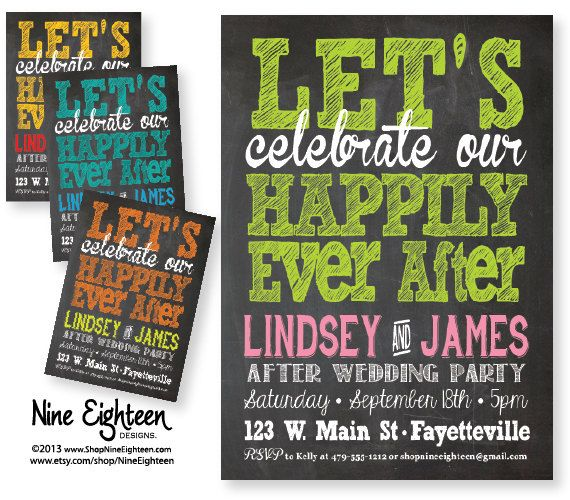 after wedding party invitation lets celebrate our happily ever after custom printable pdfjpg i design you print