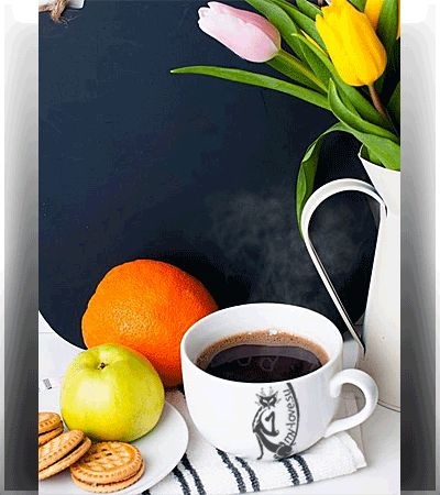 картинки Самого доброго утра, скачать бесплатно - Картинки Открытки My-love