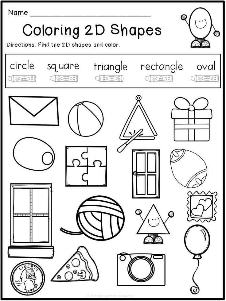 Summer Review Free Shapes worksheet kindergarten, Shapes