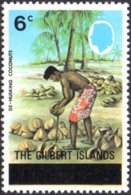 1976: Overprint Dehusking coconuts (איי גילברט) (Gilbert and Ellice Islands Scenes) Mi:GB-GI 253,Sn:GB-GI 258,Sg:GB-GI 14