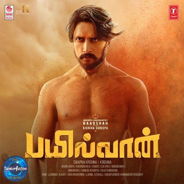 Bailwaan 2019 Tamil Songs Mp3 320kbps Itunes M4a Full Movies Download Kannada Movies Download Movies