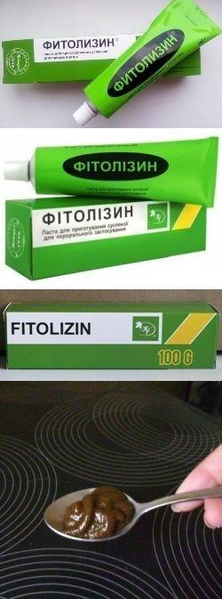 Канефрон инструкция по применению таблетки
