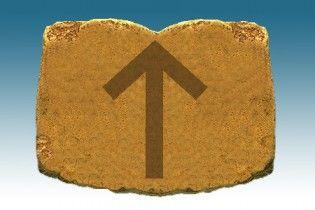 La Runa Teiwaz, también conocida como Thir, Tyr, Tiwaz, tiene un significado asociado a la motivación y coraje para alcanzar las metas o victoria.