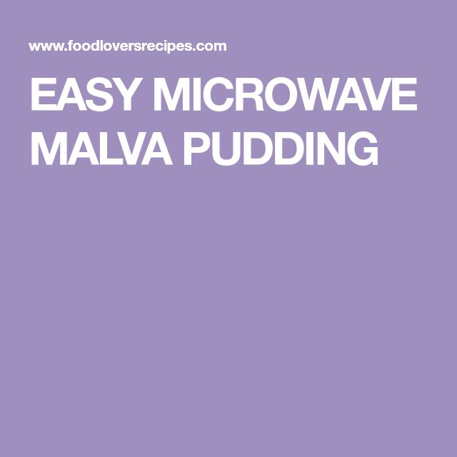 EASY MICROWAVE MALVA PUDDING