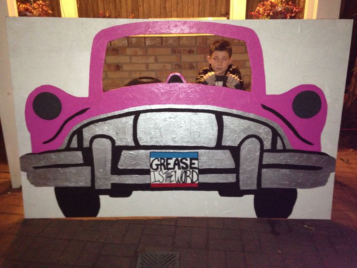 50s car photo prop grease celebrate pinterest for 50 s party decoration
