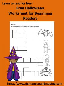 Halloween Worksheet great for kindergarten or first grade. More free worksheets can be found at http://www.sightandsoundreading.com