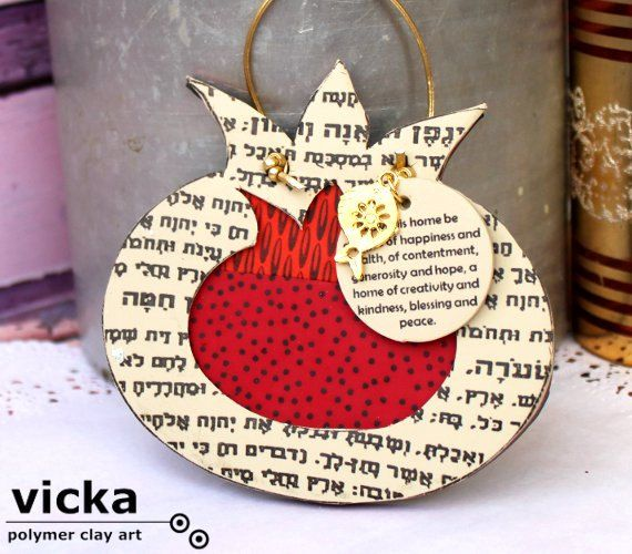 Colorful hand made pomegranate Wall Hanging Decor, home blessing in english,holy bible, peace and love doves, hebrew text