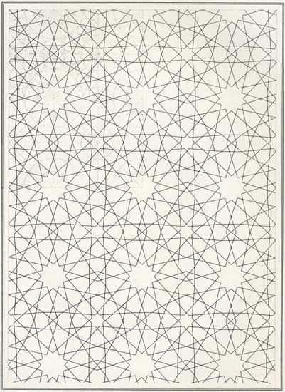 :: Pattern Islamic Art ::