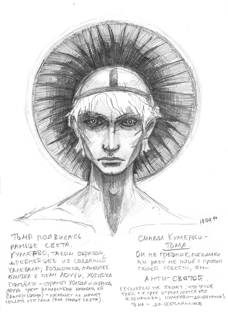 """*paper, pencil and my thoughts about """"Kalevala"""""""