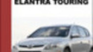 2012 Hyundai Elantra Touring Workshop Service Repair Manual: http://carrepairpdf.com/hyundai-elantra-touring-2008-2009-factory-service-repair-manual/