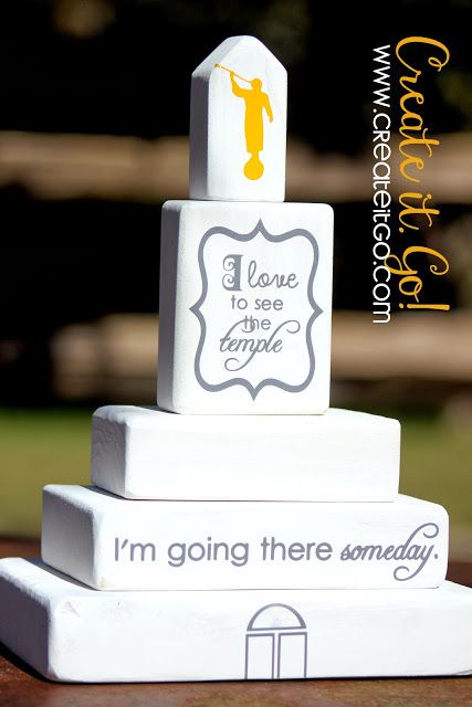 Love this chunky LDS Temple Block set! I love to see the temple. I'm going there someday. @createitgo.com