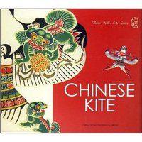 Chinese Kite - (WE1Y)