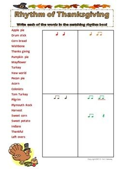 Thanksgiving Rhythm Activity for music class  FREE DOWNLOAD