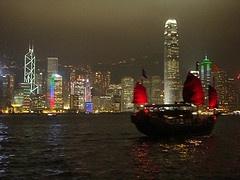 Hong Kong Junk Boat: Photo