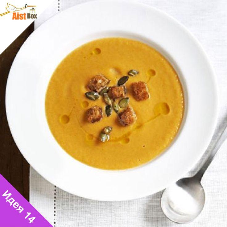 Многие гадают, что же можно сделать с тыквой?! Мы отвечаем: суп! Вкусный. Питательный и полезный, такой суп согреет в непогоду, придаст сил и точно поднимет настроение не только малышам, но и взрослым! #Рецепт, #осень, #для детей, #aistbox, #аистбокс, #маме на заметку, #тыква, #суп