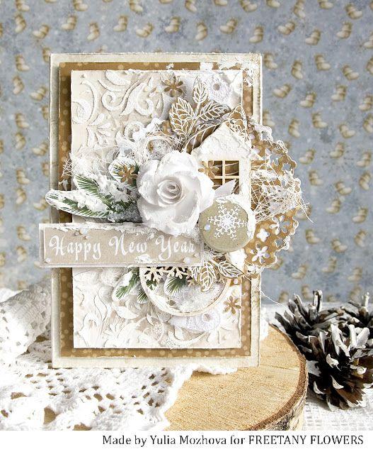 """Freetany Flowers: Задание ноября """"Light Christmas"""" + ОЭ цветы. До 6.12"""