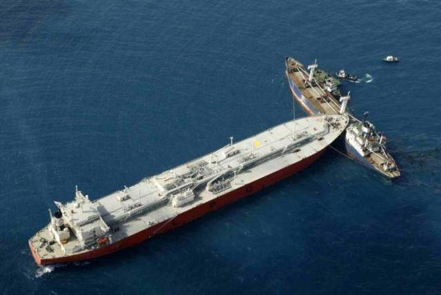 Big Oops! Shipwreck