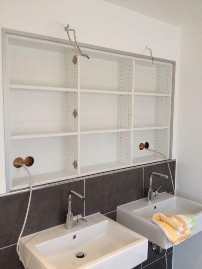 Идей на тему «Spiegelschrank Bad в Pinterest» 17 лучших Bad - spiegelschrank badezimmer 70 cm