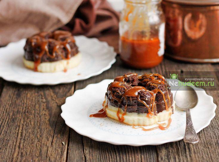 Пирожное Брауни-флан