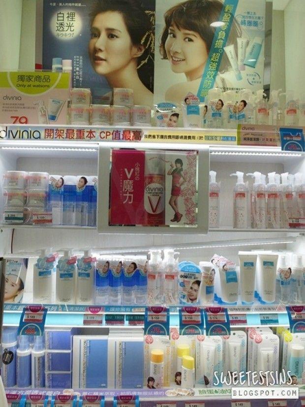 Beauty Spree At Taipei Ximending 4 Storey Watsons Taipei Good Skin Beauty