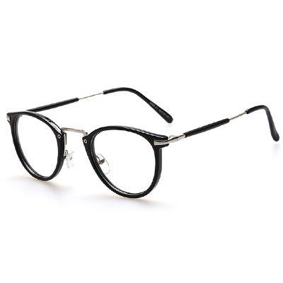 Best 35 Migraine Glasses ideas on Pinterest | General eyewear ...
