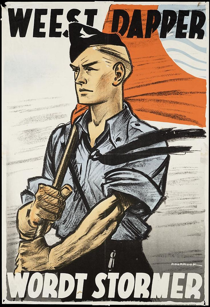 propaganda posters ww2 essay Propaganda during world war ii anthony v navarro world war ii was one of the most monumental events in history and certainly one of the most significant events in the 20th century , which were plastered on posters and sung in war slogans.
