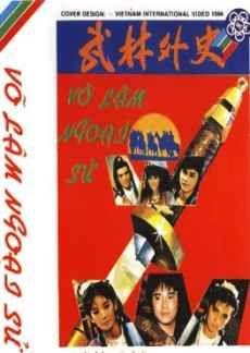 Võ Lâm Ngoại Sử (1986) - Trọn Bộ