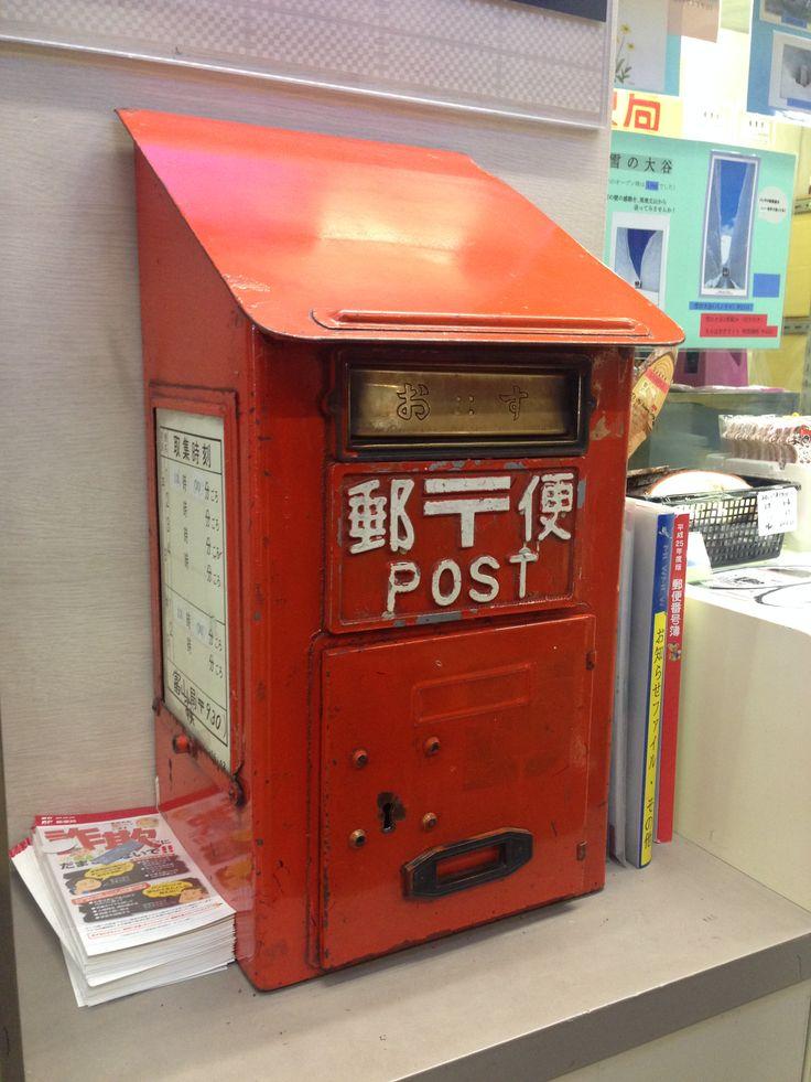 A small Japanese post box at Murodo 'The Snow Wall' station.