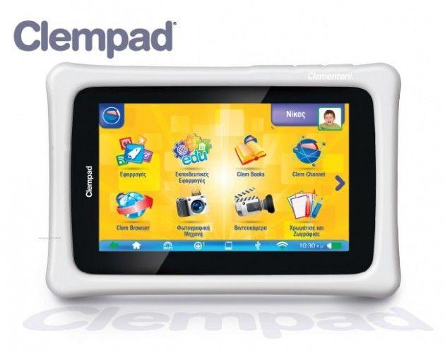 1 παιδάκι κερδίζει ένα εκπαιδευτικό tablet για παιδιά, Clempad, από τα Public.gr