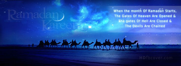 Ramadan 2013 timeline cover photo with messages quotes