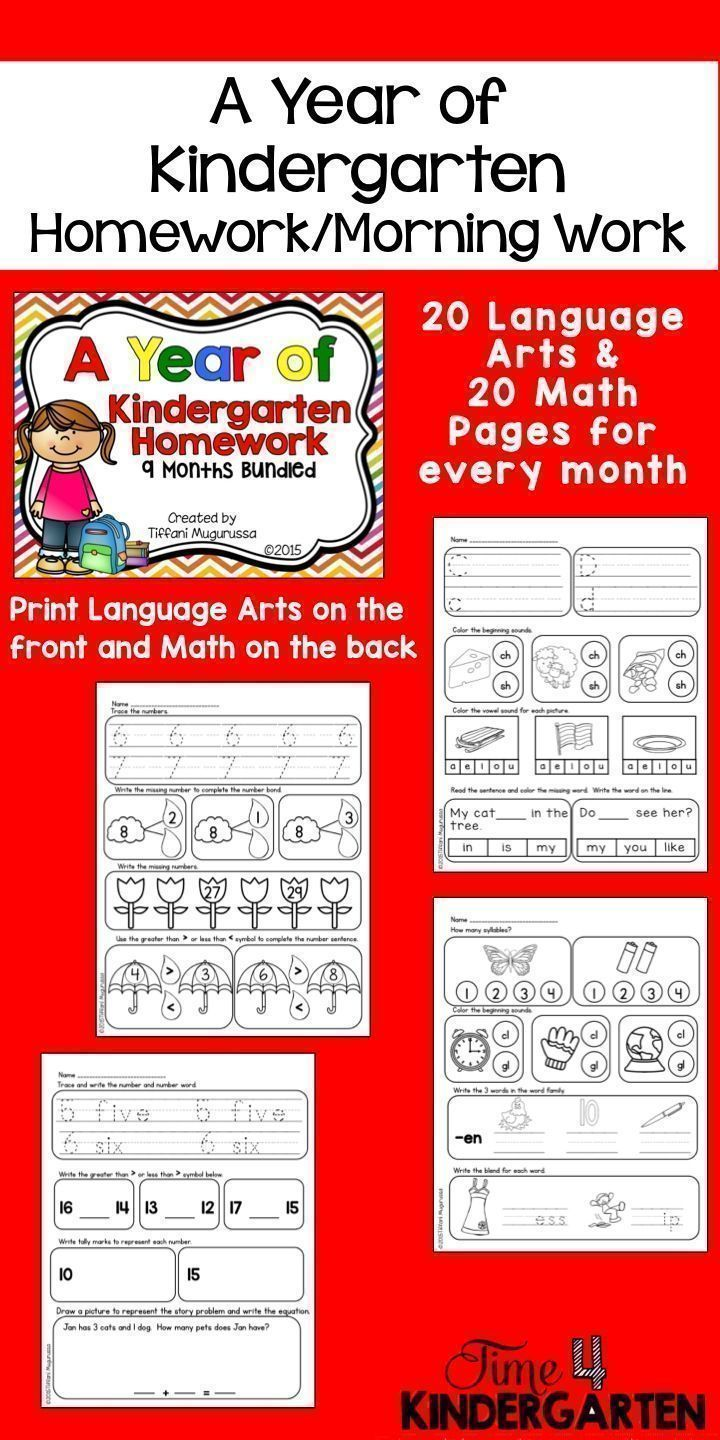 Kindergarten Homework or Kindergarten Morning Work for the entire school year.  Each month has 20 Language arts and 20 Math pages.  Skills build as the year progresses, focussing on basic skills that are taught in kindergarten. So easy to prep.