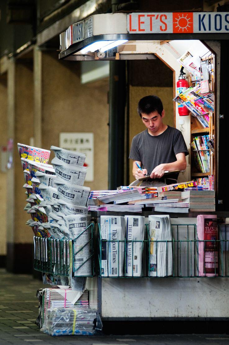 Newsstand  Okachimachi Station, Tokyo  Photo taken by http://www.flickr.com/photos/jamesjustin/