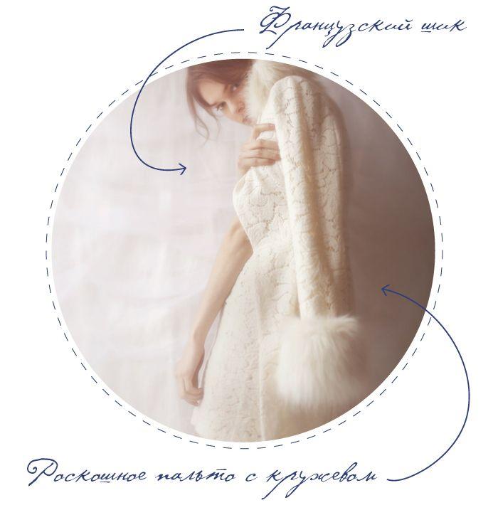 Свадьба зимой. Советы и рекомендации, фото, платья.