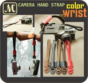 Wrist Straps - BRY