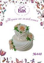 Прекрасный торт для девушек и женщин