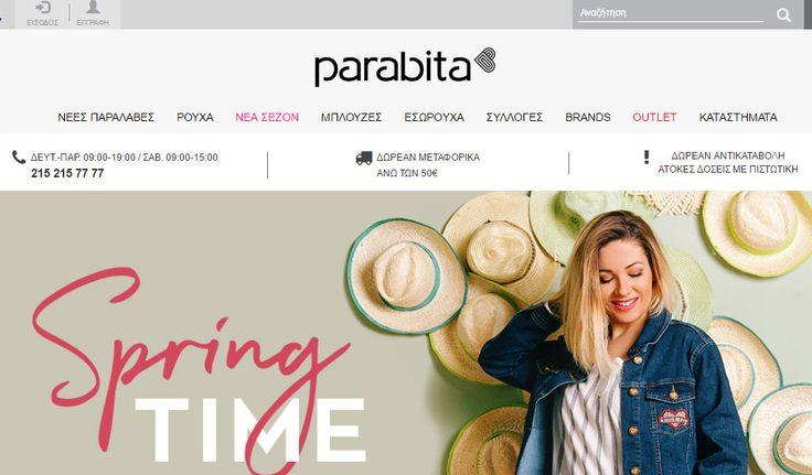Parabita - Γυναικεία ρούχα σε μεγάλα μεγέθη   Online Καταστήματα - Webfly.gr