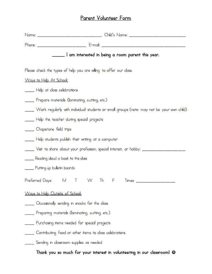 Best 25+ Parent volunteer form ideas on Pinterest Parent - orientation feedback form
